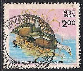 India 1088 Used - Bird - White-Winged Wood Duck - Socked on the Nose