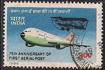 India 1117 Used - First Arial Post
