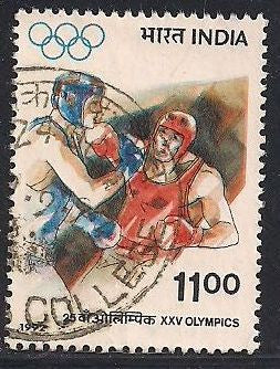 India 1416 Used - Olympics - Boxing