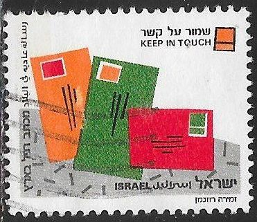 Israel 1074 Used - Special Occasions - Keep in Touch