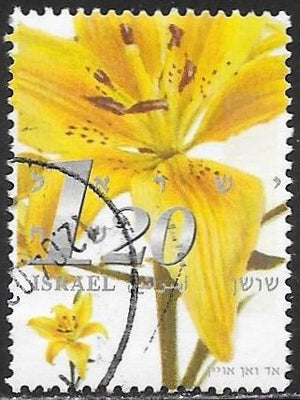 Israel 1463 Used - Flower - Yellow Lily