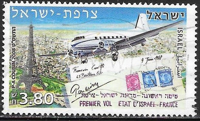 Israel 1751 Used - ‭‭ ‭First Flight Between France &  Israel, 60th Anniversary