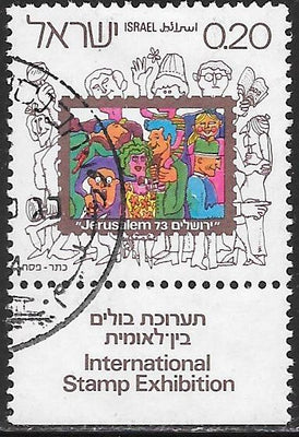 Israel 530 Used - Jerusalem '73 Philatelic Exhibition - Tab