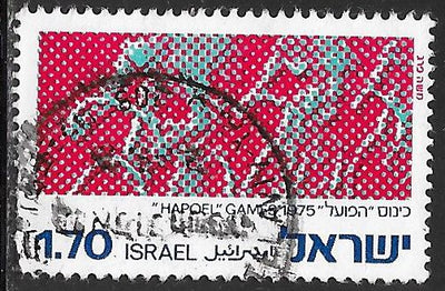 Israel 565 Used - ‭10th Hapoel Games - Bicycling