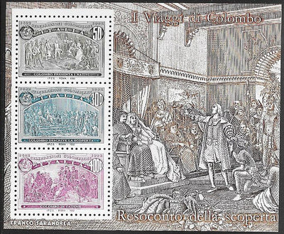 Italy 1893-1898 MNH - Christopher Columbus 400th Anniversary