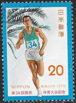 Japan 1384 Used - ‭‭34th National Athletic Meet, Miyazaki