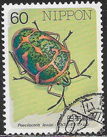 Japan 1681 Used - Insect - Jewel Bug