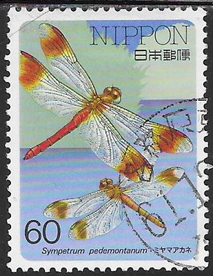 Japan 1686 Used - Insects - ‭‭‭Banded Darter (Sympetrum pedemontanum)