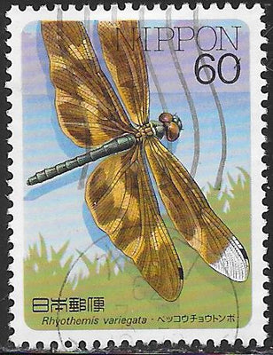 Japan 1689 Used - Insects - ‭‭‭‭Variegated Flutterer Dragonfly (Rhyothemis variegata)