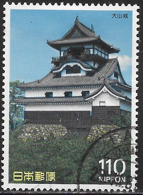 Japan 1744 Used - ‭Imuyama Castle Donjon