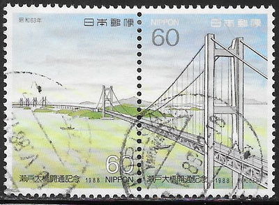 Japan 1769-1770 Used - ‭Opening of Seto-Oohashi Bridge - ‭Okayama Side