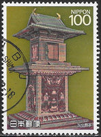 Japan 1817 Used - ‭‭‭‭Tamamushi-No-Zushi, Buddhist Altar