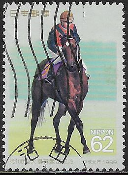 Japan 1997 Used - 100th Tenno Sho Horse Race - Jockey Riding Shinzan