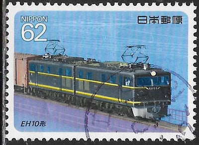 Japan 2005 Used - ‭‭Electric Locomotives - EH10