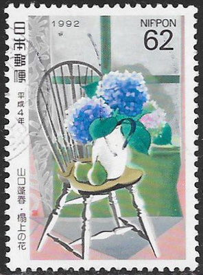 Japan 2132 Used - Philately Week - ‭Flowers on the Chair, by Hoshun Yamaguchi