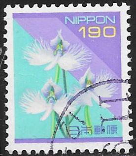 Japan 2164 Used - Flower - Fringed Orchid