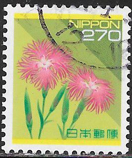 Japan 2165 Used - Flora & Fauna - Flower - Wild Pink
