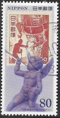 Japan 2415 Used - Postal History Series - Early Japanese Stamps - Cherub