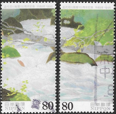 Japan 2528-2529 Used - River Administration System Centenary