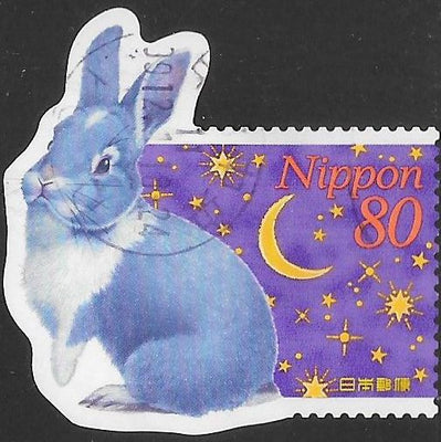 Japan 2668e Used - Greetings Stamps - Gray & White Rabbit - Moon & Stars