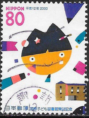 Japan 2726c Used - ‭‭‭‭‭Children's Book Day