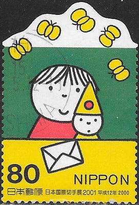Japan 2733i Used - ‭Phila Nippon 2001, Tokyo - ‭Child with Clown