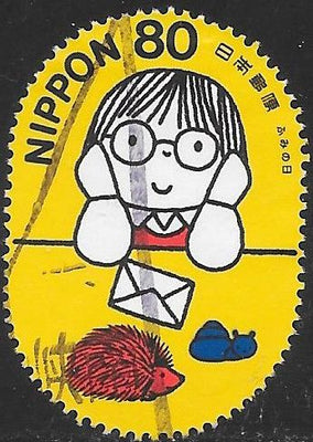 Japan 2742f Used - Letter Writing Day - Girl, Letter, Porcupine, Snail