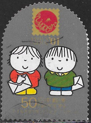 Japan 2789e Used - ‭Phila Nippon '01 - ‭Children with Letters