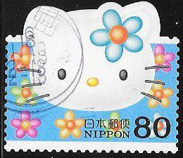 Japan 2884d Used - Hello Kitty