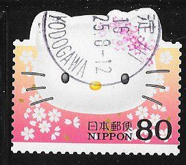 Japan 2884e Used - Hello Kitty