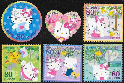 Japan 3145a-3145f Used - Hello Kitty