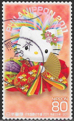 Japan 3300d Used - ‭Phila Nippon '11, Yokohama - Hello Kitty
