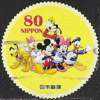Japan 3412c Used - Disney Characters - Pluto, Daisy, Mickey, Goofy, Minnie, Donald