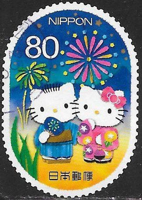Japan 3444g Used - Hello Kitty & Dear Daniel Under Fireworks