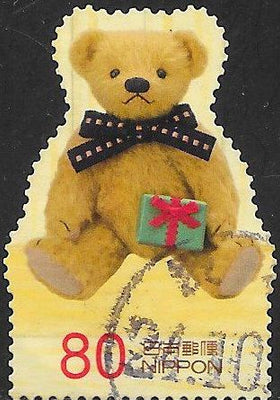 Japan 3471b Used - ‭Teddy Bears - Bear With Green Box With Red Ribbon