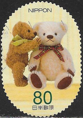 Japan 3471e Used - ‭Teddy Bears - 2 Bears, Blue Denomination