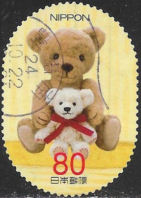 Japan 3471f Used - ‭Teddy Bears - 2 Bears, Red Denomination