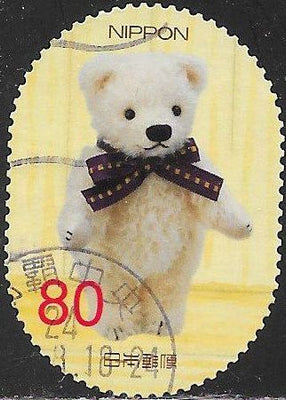 Japan 3471g Used - ‭Teddy Bears - ‭Bear With Black And Brown Bow Around Neck
