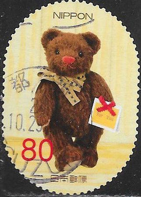 Japan 3471h Used - ‭Teddy Bears - ‭Bear With Card With Red Ribbon