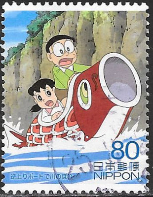Japan 3552d Used - ‭Doraemon - Children on Fish