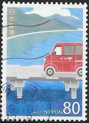Japan 3570g Used - Letter Writing Day - Postal Truck on Bridge