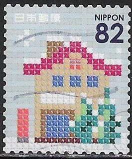Japan 3774b Used - Winter Greetings - Needlepoint Design - ‭Post Office with Red Mailbox at Left