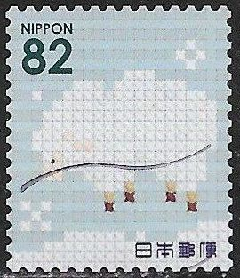 Japan 3774g Used - Winter Greetings - Needlepoint Design - ‭One Sheep