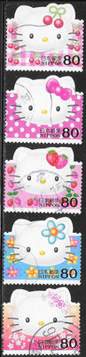 Japan 2884a-e Used - Hello Kitty