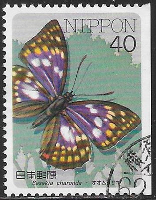 Japan 1699Ac Used - Insects - Japanese Emperor Butterfly (‭Sasakia charonda)