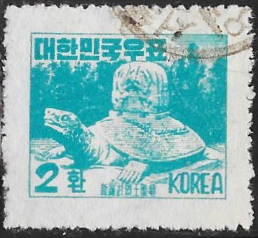 Korea 203B Used - Tombstone of Mu Yal Wang