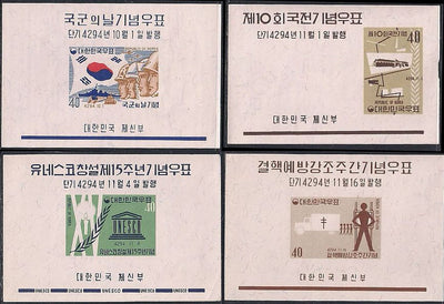 Korea 329a-332a MNH - Edge Issues