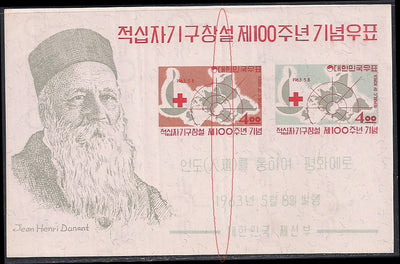 Korea 384a MNH - Red Cross - Crease - Jean Henri Dunant