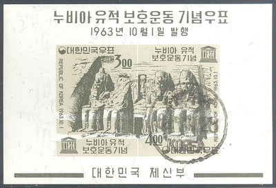 Korea 411a Used - CTO