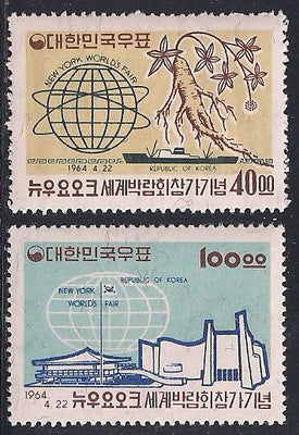 Korea 432-433 & 433a MNH - Minor Skuff